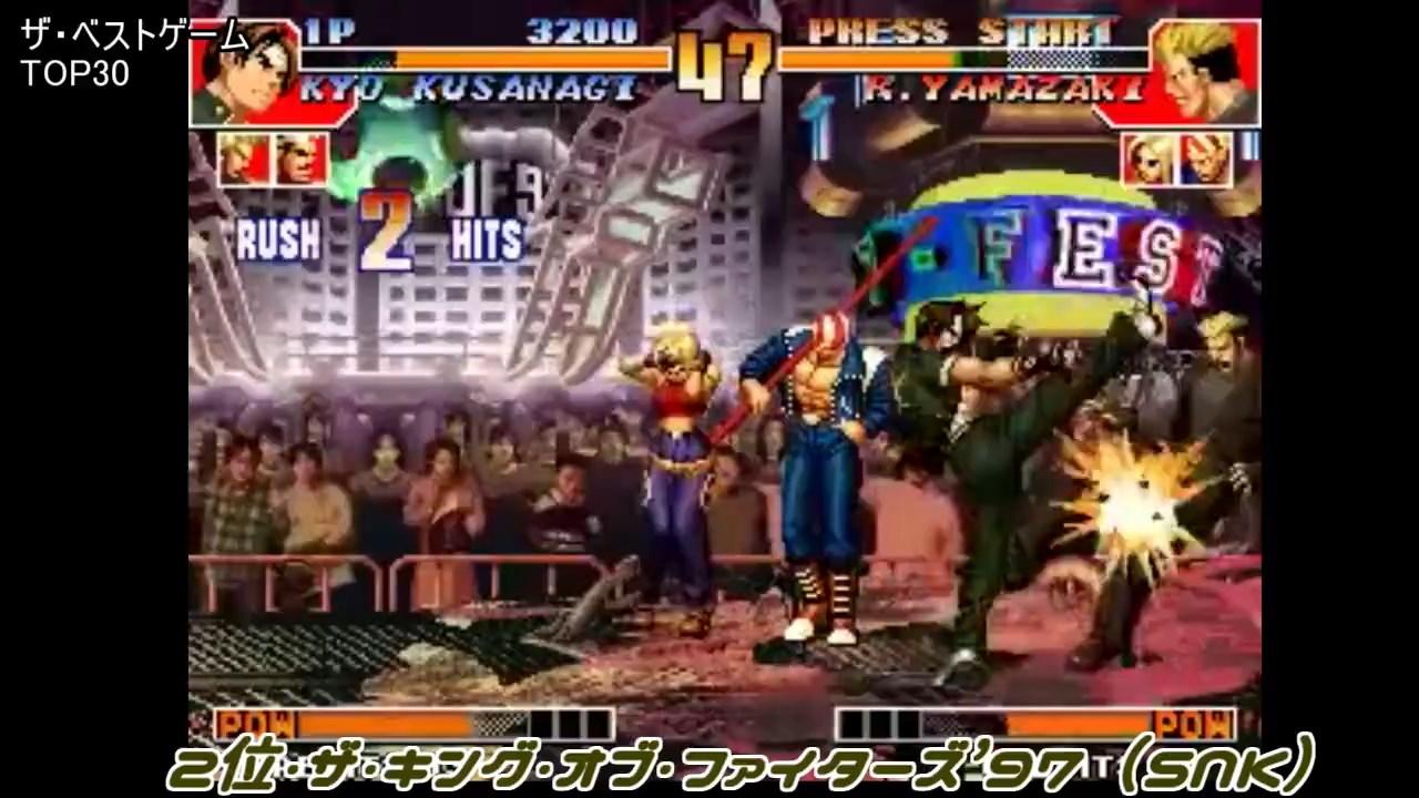 【1997年】ザ・ベストゲーム-TOP30 ゲーメスト6