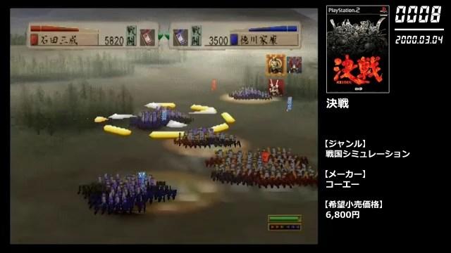 プレイステーション2 全ソフトカタログ5