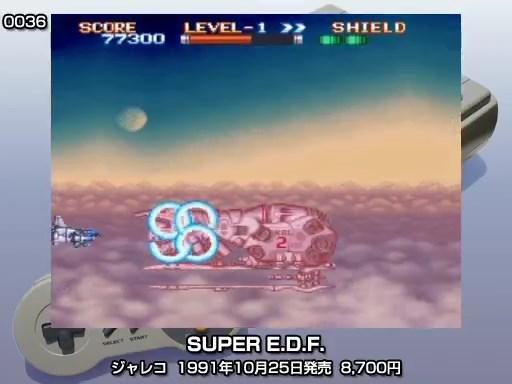 スーパーファミコンカタログ-第1回20