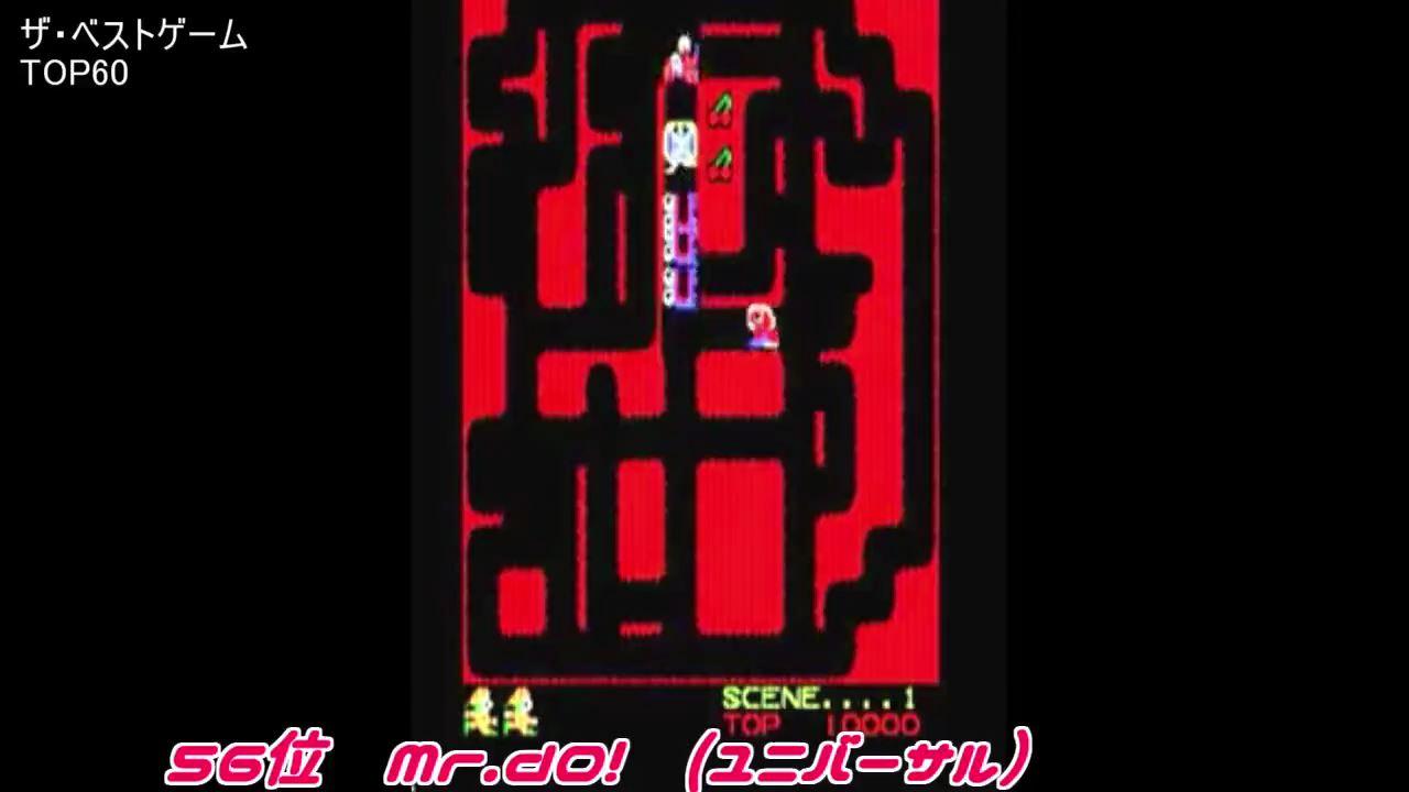 【1991年】ザ・ベストゲーム-TOP60 ゲーメスト (7)