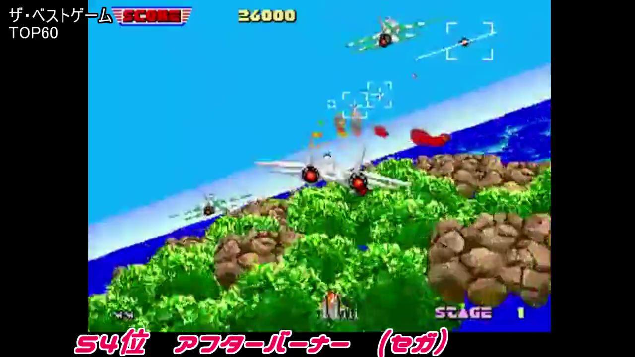 【1991年】ザ・ベストゲーム-TOP60 ゲーメスト (9)