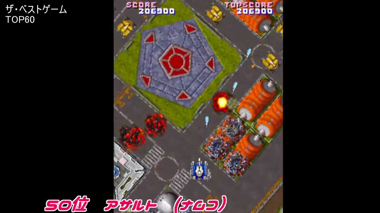 【1991年】ザ・ベストゲーム-TOP60 ゲーメスト (13)
