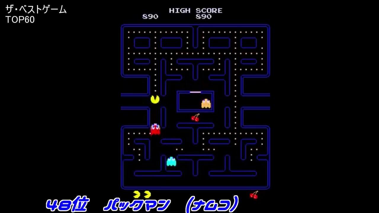 【1991年】ザ・ベストゲーム-TOP60 ゲーメスト (15)