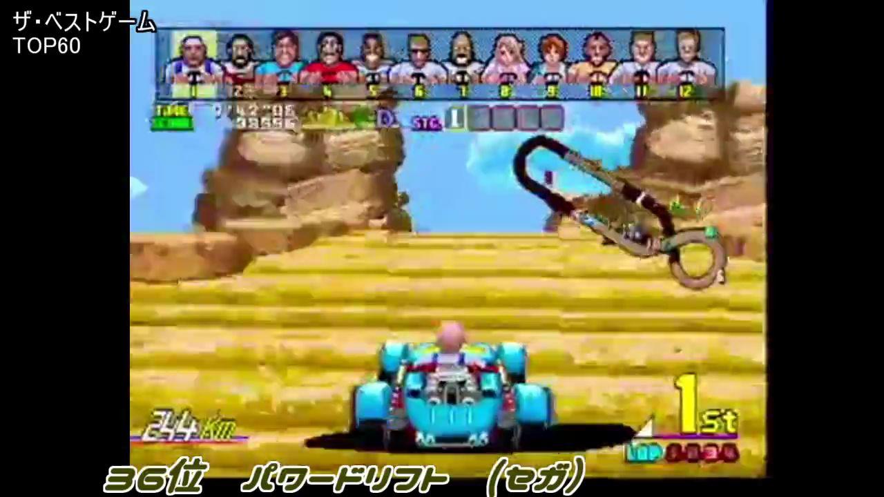 【1991年】ザ・ベストゲーム-TOP60 ゲーメスト (27)