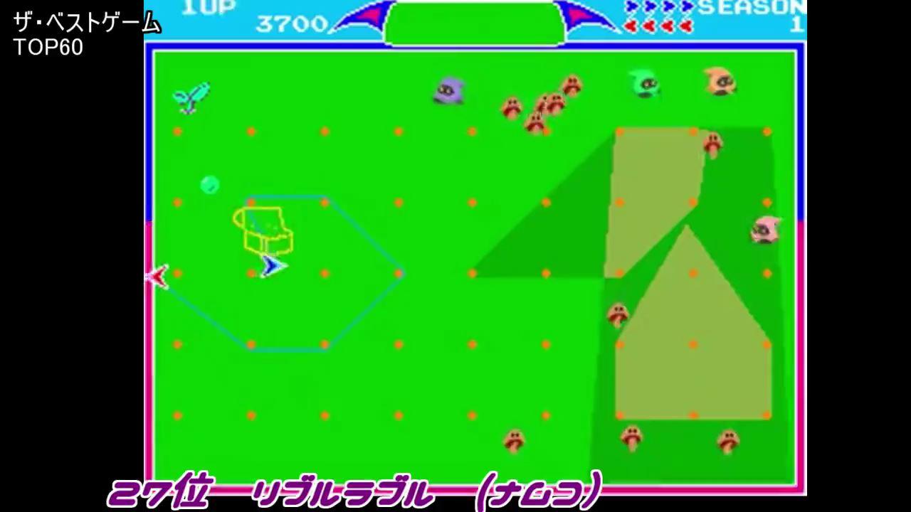 【1991年】ザ・ベストゲーム-TOP60 ゲーメスト (36)