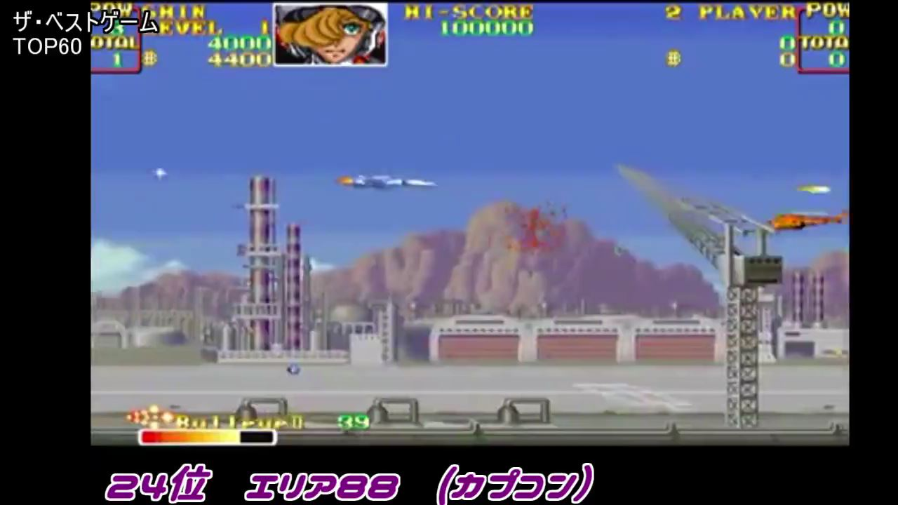 【1991年】ザ・ベストゲーム-TOP60 ゲーメスト (39)