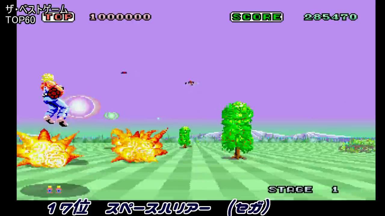 【1991年】ザ・ベストゲーム-TOP60 ゲーメスト (46)