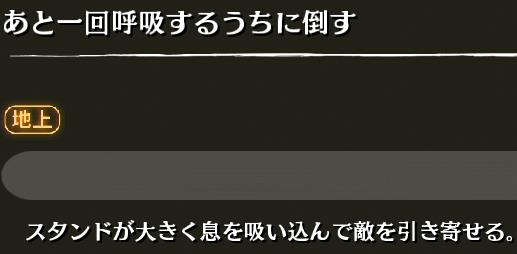 ジョジョEpH承太郎技8