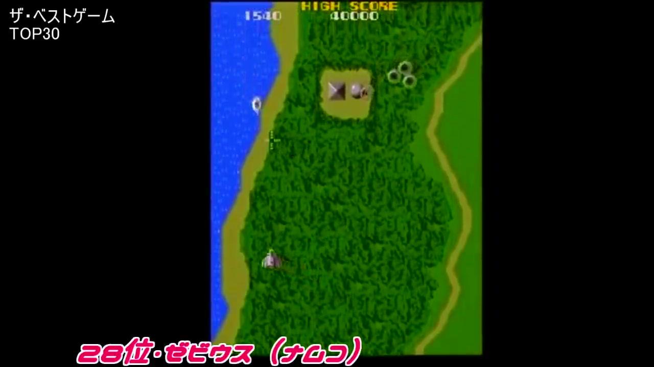 1997ゲーメスト (4)