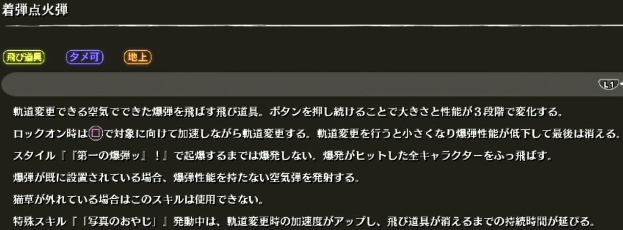 ジョジョ遺産 川尻浩作2