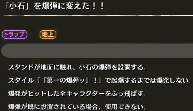 ジョジョ遺産 川尻浩作3