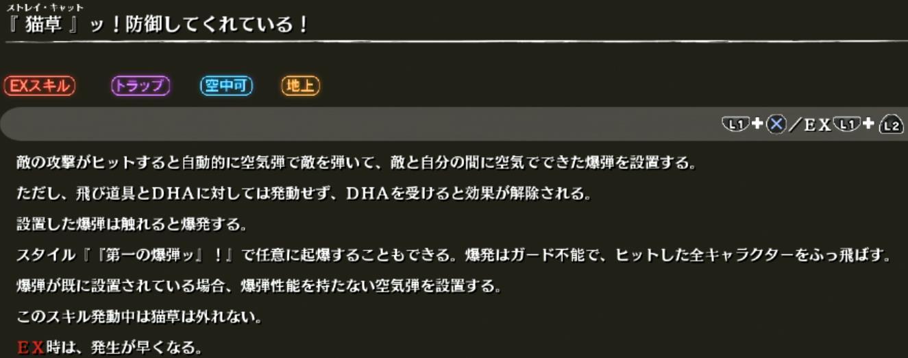ジョジョ遺産 川尻浩作4