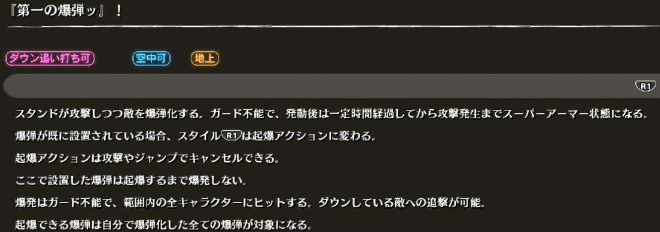 ジョジョ遺産 川尻浩作6