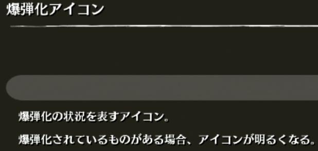 ジョジョ遺産 川尻浩作7