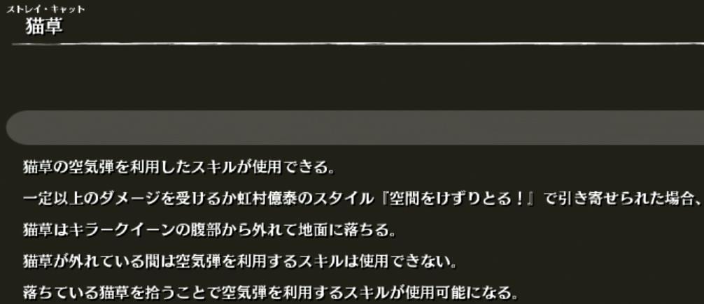ジョジョ遺産 川尻浩作8