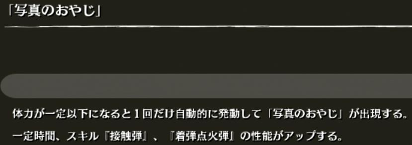 ジョジョ遺産 川尻浩作9