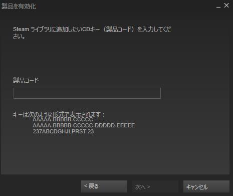 Steam ストリートファイター5製品コード