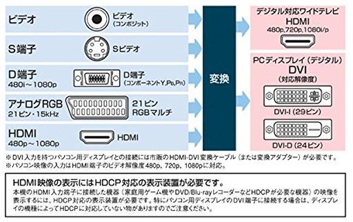 XRGB-mini6.jpg