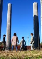 『 中ッ原縄文公園 』①