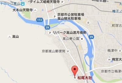 1-1 松尾大社 4