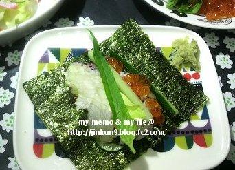1-3 海苔と具がメインの手巻寿司