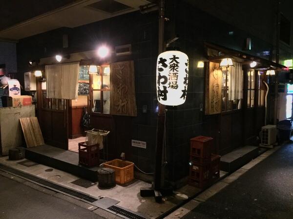 ひとり旅で一人酒~大阪酒場・地域別全探訪店一覧