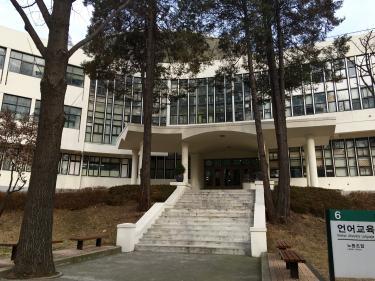 冬の建国大学校