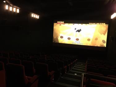 映画館を貸し切った感で贅沢な一時でしたㅎ