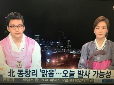 日付変わり、キャスターのみなさんも韓服でニュース。