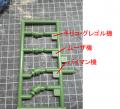 NEC_2589 編集