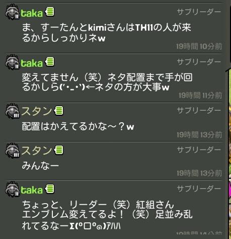 IMG_20151228_160055.jpg
