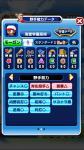 fc2blog_201602142207321d0.jpg