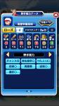 fc2blog_20160214220740a20.jpg