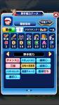 fc2blog_20160214220829c14.jpg