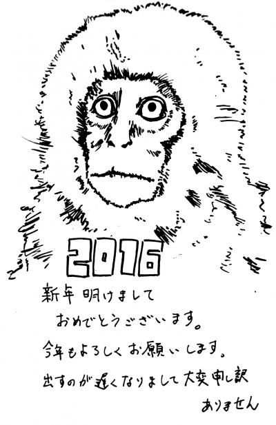 年賀状2015_5