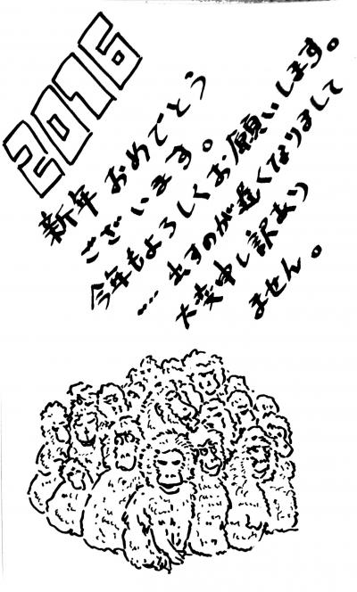 年賀状2015_6