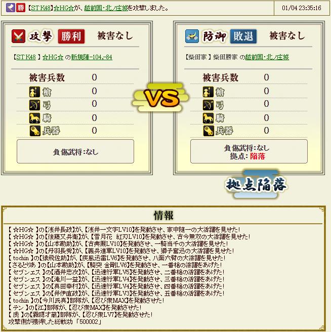 東西戦2-2