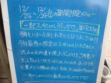 198_20160102085044a4f.jpg