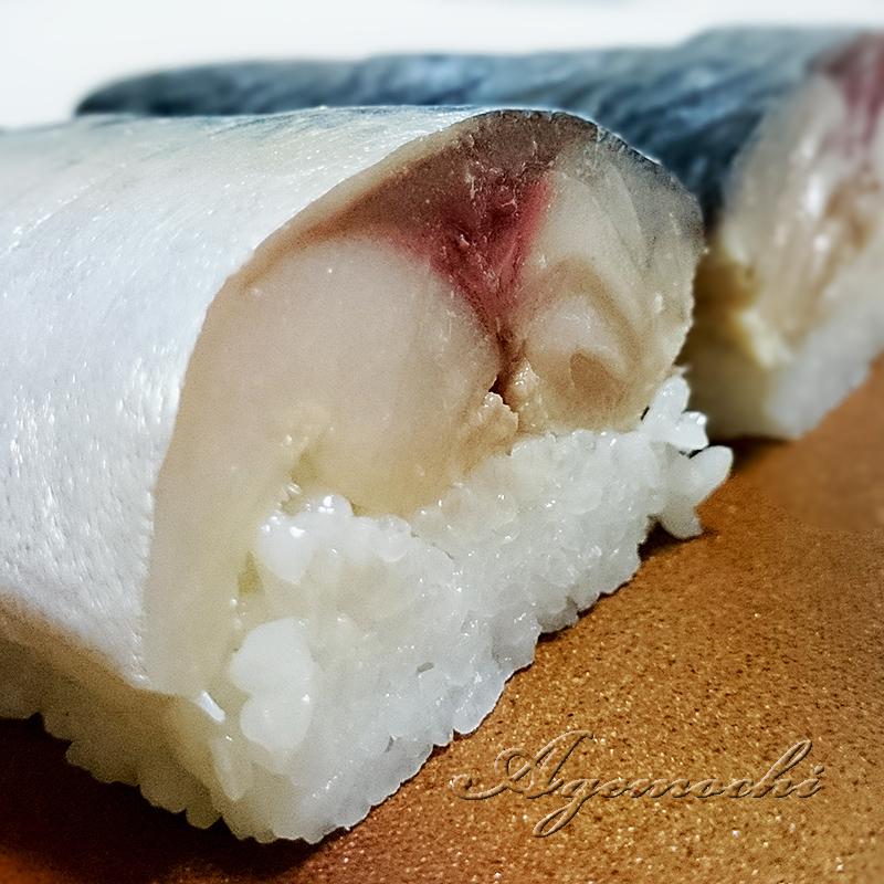 ひむか本鯖寿司