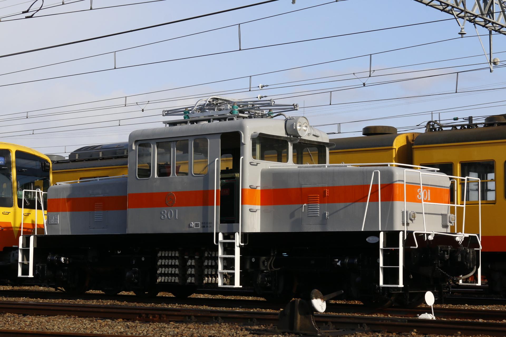 _MG_9791.jpg