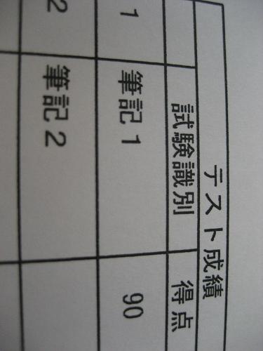 160128 (4)