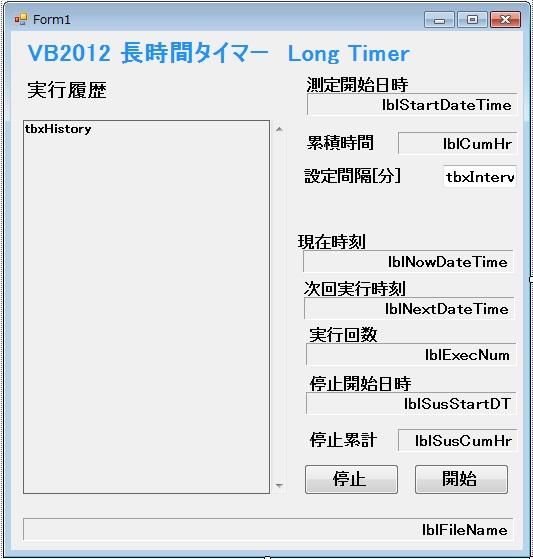 VB12_LongTimer0.jpg