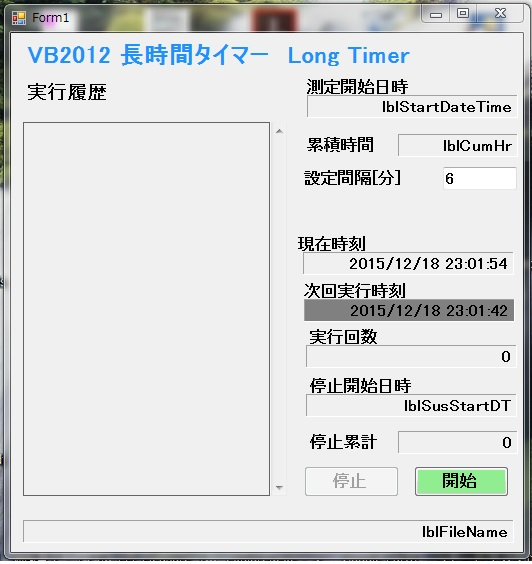 VB12_LongTimer1.jpg