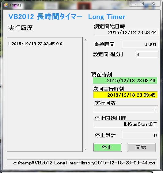 VB12_LongTimer2.jpg