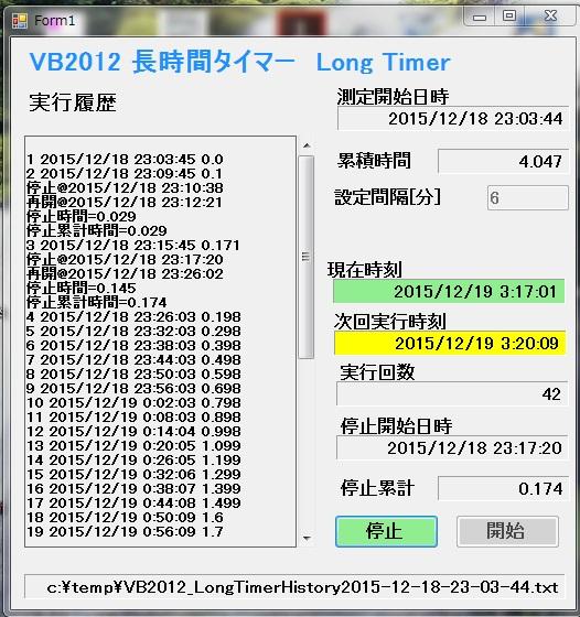 VB12_LongTimer4.jpg