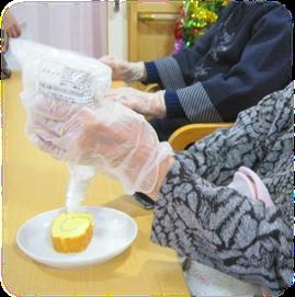 あい愛クラブ201512 (1)