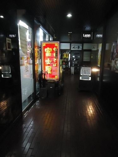 1512hujiya003.jpg