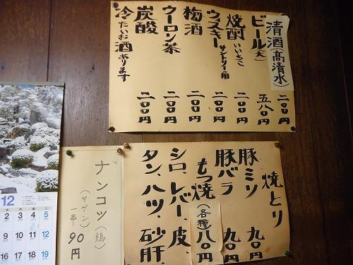 1512kimura002.jpg
