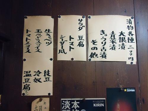 1512kimura003.jpg