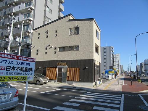 1512sinobu002.jpg